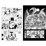 Книга «Naruto. Наруто. Книга 1. Наруто Удзумаки» Кисимото М.