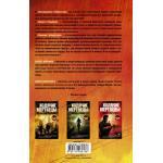 Книга «Ходячие мертвецы. Падение Губернатора. Часть вторая» Киркман Роберт, Бонансинга Джей